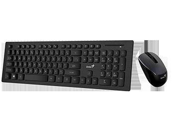 Descargar driver teclado genius kb-06xe
